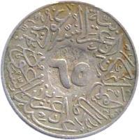 obverse of 1 Ghirsh - Abdulaziz Ibn Saud - Countermarked (1946) coin with KM# 33 from Saudi Arabia.