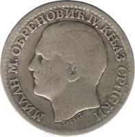 obverse of 50 Para - Milan Obrenović IV (1879) coin with KM# 9 from Serbia. Inscription: МИЛАН М. ОБРЕНОВИЋ IV. КЊАЗ СРПСКИ TASSET