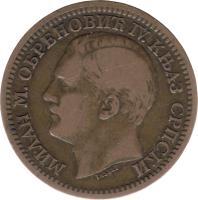 obverse of 5 Para - Milan Obrenović IV (1879) coin with KM# 7 from Serbia. Inscription: МИЛАН М. ОБРЕНОВИЋ IV. КЊАЗ СРПСКИ TASSET