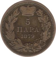 reverse of 5 Para - Milan Obrenović IV (1879) coin with KM# 7 from Serbia. Inscription: 5 ПАРА 1879