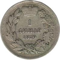 reverse of 1 Dinar - Milan Obrenović IV (1879) coin with KM# 10 from Serbia. Inscription: 1 ДИНАР 1879