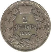 reverse of 2 Dinara - Milan Obrenović IV (1879) coin with KM# 11 from Serbia. Inscription: 2 ДИНАРА 1879