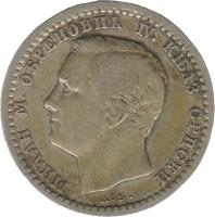 obverse of 50 Para - Milan Obrenović IV (1875) coin with KM# 4 from Serbia. Inscription: МИЛАН М.OБPEHOBИЉ IV.KЉAЗ CPПCKИ A.S.