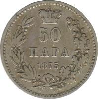 reverse of 50 Para - Milan Obrenović IV (1875) coin with KM# 4 from Serbia. Inscription: 50 ПAPA 1875