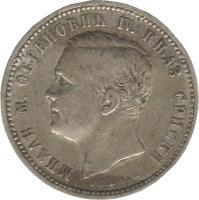 obverse of 1 Dinar - Milan Obrenović IV (1875) coin with KM# 5 from Serbia. Inscription: MILAN IV OBRENOVIC KNEZ SRBIJE