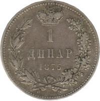 reverse of 1 Dinar - Milan Obrenović IV (1875) coin with KM# 5 from Serbia. Inscription: 1 ДИНР 1875