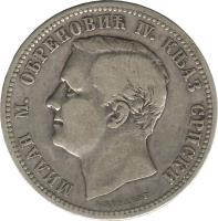 obverse of 2 Dinara - Milan Obrenović IV (1875) coin with KM# 6 from Serbia. Inscription: МИЛАН М. ОБРЕНОВИЋ IV. КЊАЗ СРПСКИ A.SCHARFF