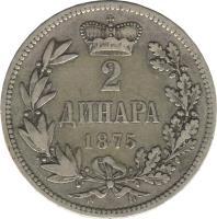 reverse of 2 Dinara - Milan Obrenović IV (1875) coin with KM# 6 from Serbia. Inscription: 2 ДИНАРA 1875