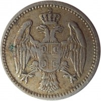 obverse of 5 Para - Milan I / Alexander I / Peter I (1883 - 1917) coin with KM# 18 from Serbia.