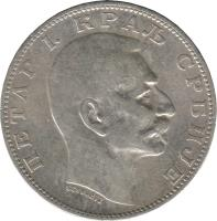 obverse of 2 Dinara - Peter I (1904 - 1915) coin with KM# 26 from Serbia. Inscription: ПЕТАР I. КРАЉ СРБИЈЕ SCHWARTZ