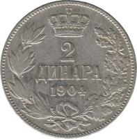 reverse of 2 Dinara - Peter I (1904 - 1915) coin with KM# 26 from Serbia. Inscription: 2 ДИНАРA 1904