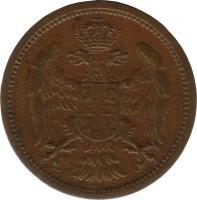 obverse of 2 Pare - Peter I (1904) coin with KM# 23 from Serbia.