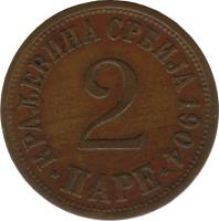 reverse of 2 Pare - Peter I (1904) coin with KM# 23 from Serbia. Inscription: КРАЉЕВИНА СРБИЈА 1904 2 *ПАРЕ*