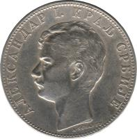 obverse of 2 Dinara - Alexander I (1897) coin with KM# 22 from Serbia. Inscription: АЛЕКСАНДАР I. КРАЉ СРБИЈЕ