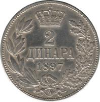 reverse of 2 Dinara - Alexander I (1897) coin with KM# 22 from Serbia. Inscription: 2 ДИНАРA 1897