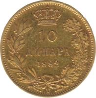 reverse of 10 Dinara - Milan I (1882) coin with KM# 16 from Serbia. Inscription: 10 ДИНАРА 1882 v
