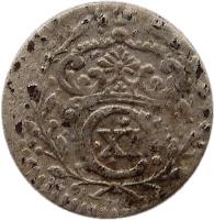 obverse of 1 Öre - Carl XI (1665 - 1685) coin with KM# 250 from Sweden. Inscription: C XI
