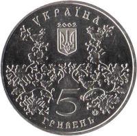 obverse of 5 Hryven - Romen (2002) coin with KM# 157 from Ukraine. Inscription: УКРАÏНА 2002 5 ГРИВЕНЬ