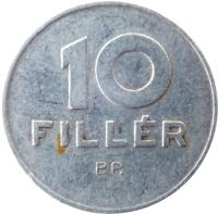 reverse of 10 Fillér (1967 - 1989) coin with KM# 572 from Hungary. Inscription: 10 FILLÉR BP.