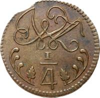reverse of 1/4 Real - Carlos IV / Fernando VII (1802 - 1821) coin with C# 2 from Venezuela. Inscription: 1/4