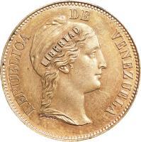 obverse of 1 Centavo (1858 - 1863) coin with Y# 7 from Venezuela. Inscription: REPUBLICA DE VENEZUELA