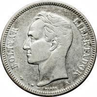 obverse of 50 Centavos (1873 - 1876) coin with Y# 15 from Venezuela. Inscription: BOLIVAR LIBERTADOR BARRE