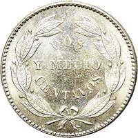 reverse of 2 1/2 Centavos (1876 - 1877) coin with Y# 26 from Venezuela. Inscription: DOS Y MEDIO CENTAVOS