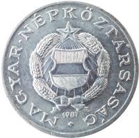 obverse of 1 Forint (1967 - 1989) coin with KM# 575 from Hungary. Inscription: MAGYAR · NÉPKÖZTÁRSASÁG · 1989