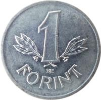 reverse of 1 Forint (1967 - 1989) coin with KM# 575 from Hungary. Inscription: 1 BP. FORINT