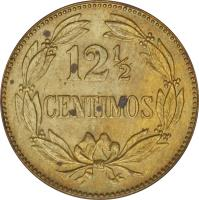 reverse of 12 1/2 Céntimos (1944) coin with Y# 30 from Venezuela. Inscription: 12 ½ CENTIMOS