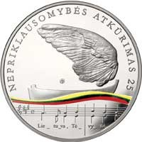 reverse of 20 Euro - Lithuania's Road to Independence - 25th anniversary of the restoration of Lithuania's independence (2015) coin with KM# 215 from Lithuania. Inscription: NEPRIKLAUSOMYBĖS ATKŪRIMAS 25 Lie _ tu _ va, Tė _ vy _ ne