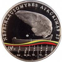 reverse of 5 Euro - Lithuania's Road to Independence - 25th anniversary of the restoration of Lithuania's independence (2015) coin from Lithuania. Inscription: NEPRIKLAUSOMYBĖS ATKŪRIMAS 25 Lie _ tu _ va, Tė _ vy _ ne