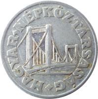 obverse of 50 Fillér (1967 - 1989) coin with KM# 574 from Hungary. Inscription: MAGYAR · NÉPKÖZTÁRSASÁG ·