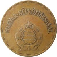 obverse of 2 Forint (1970 - 1989) coin with KM# 591 from Hungary. Inscription: MAGYAR NÉPKÖZTÁRSASÁG