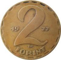 reverse of 2 Forint (1970 - 1989) coin with KM# 591 from Hungary. Inscription: 2 FORINT 1983 BP.