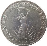 obverse of 10 Forint (1971 - 1982) coin with KM# 595 from Hungary. Inscription: MAGYAR NÉPKÖZTÁRSASÁG BP.