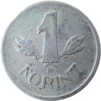reverse of 1 Forint (1949 - 1952) coin with KM# 545 from Hungary. Inscription: 1 BP. FORINT