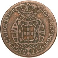 obverse of 1/2 Macuta - João Prince Regent (1814 - 1819) coin with KM# 45 from Angola. Inscription: JOANNES.D.G.PORT.P.REGENS.TE.GUINEAE.