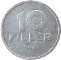 reverse of 10 Fillér (1950 - 1966) coin with KM# 547 from Hungary. Inscription: 10 FILLÉR BP.