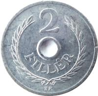 reverse of 2 Fillér (1950 - 1989) coin with KM# 546 from Hungary. Inscription: 2 FILLÉR BP.
