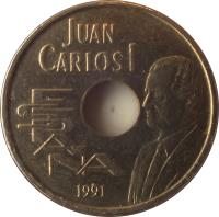 obverse of 25 Pesetas - Juan Carlos I - Barcelona '92 high jump (1990 - 1991) coin with KM# 851 from Spain. Inscription: JUAN CARLOS I ESPAÑA 1991