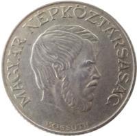 obverse of 5 Forint - Lajos Kossuth - Smaller (1983 - 1989) coin with KM# 635 from Hungary. Inscription: MAGYAR NÉPKÖZTÁRSASÁG KOSSUTH