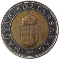 obverse of 100 Forint (1996 - 2011) coin with KM# 721 from Hungary. Inscription: MAGYAR KÖZTÁRSASÁG 1997