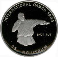 reverse of 25 Ngultrums - Jigme Singye Wangchuk - Shot Put (1984) coin with KM# 62 from Bhutan. Inscription: INTERNATIONAL GAMES 1984 SHOT PUT 25 NGULTRUM