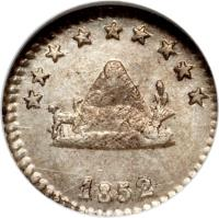 reverse of 1/4 Sol (1852) coin with KM# 111 from Bolivia. Inscription: ********* 1852