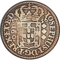 obverse of 160 Réis - José I (1751 - 1758) coin with KM# 168 from Brazil. Inscription: IOSEPHUS · II · D · G · P · REX · ET · B · D 17 56 · 160 ·