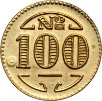 obverse of 100 Réis - Colonia Santa Teresa; Leprosarium Coinage (1940) coin with KM# L1 from Brazil. Inscription: Nᴼ 100