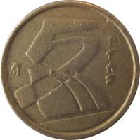 reverse of 5 Pesetas - Juan Carlos I (1989 - 2001) coin with KM# 833 from Spain. Inscription: 5 PTAS M
