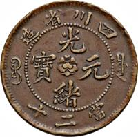 obverse of 20 Cash - Guangxu (1903 - 1905) coin with Y# 230 from China.