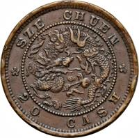 reverse of 20 Cash - Guangxu (1903 - 1905) coin with Y# 230 from China.